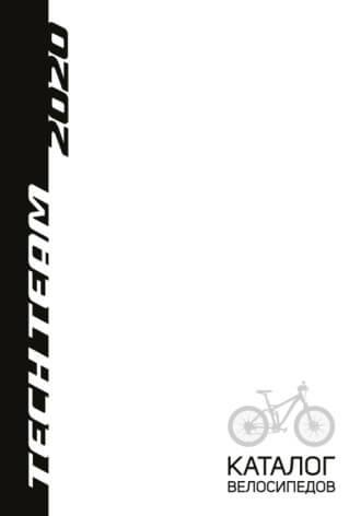 Коллекция велосипедов TechTeam 2020