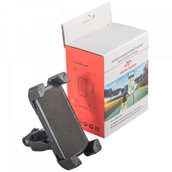 Держатель для смартфона на руль XGNB-064black